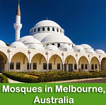 Islamic date in Melbourne